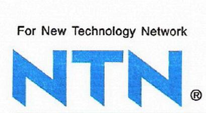 ntn bearing logo. ntn manufacturing (thailand) co., ltd. ntn bearing logo